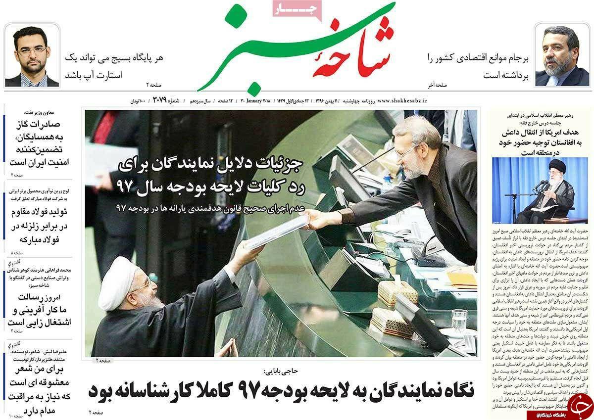 صادرات گاز به همسایگان، تضمین کننده ی امنیت ایران است تا 76میلیون نفر سال آینده یارانه می گیرند