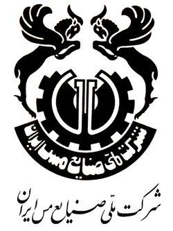 افتتاح بیش از سه هزار و ۵۰۰ میلیارد تومان پروژههای شرکت صنایع مس ایران