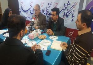 برگزاری مسابقات فرهنگی و هنری دانش آموزی