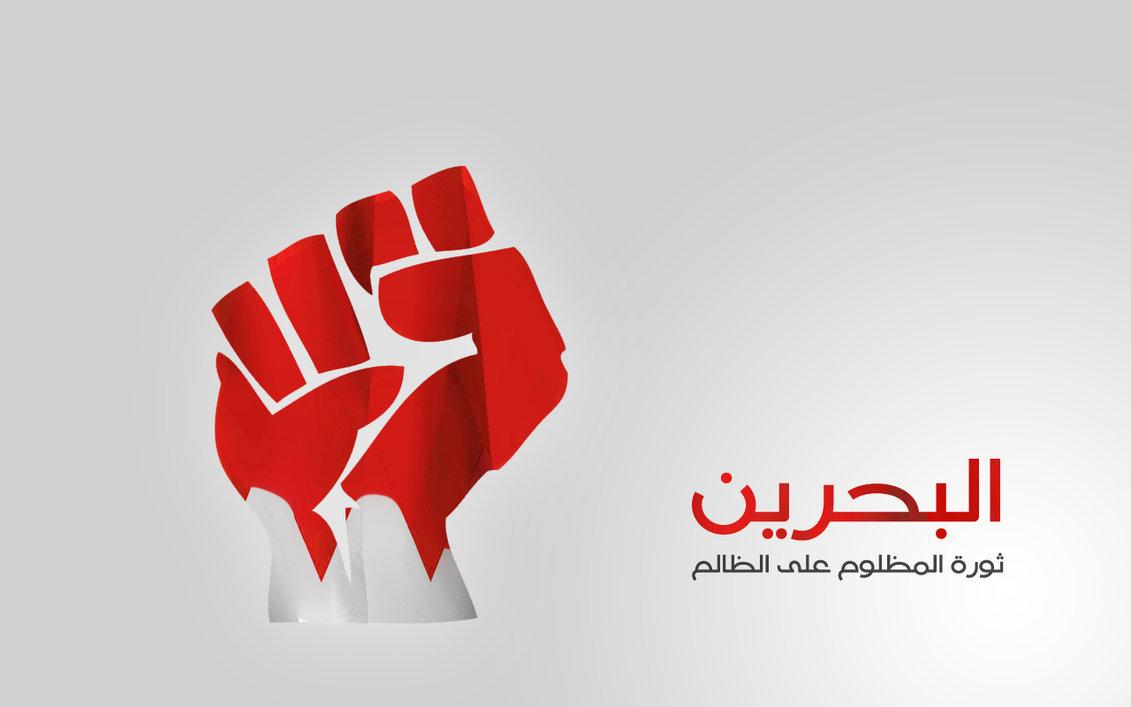 شعله ای که همچنان فروزان است/ شیخ عیسی قاسم ستاره ای در آسمان انقلاب مردم بحرین