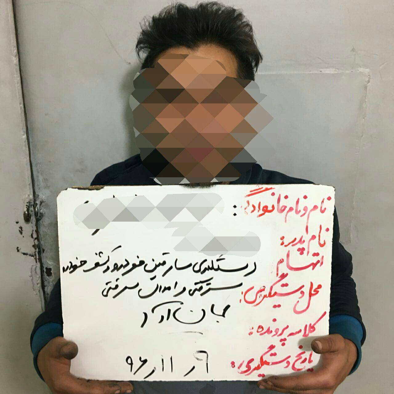 سارق لوزم خودرو یوسف آباد دستگیر شد