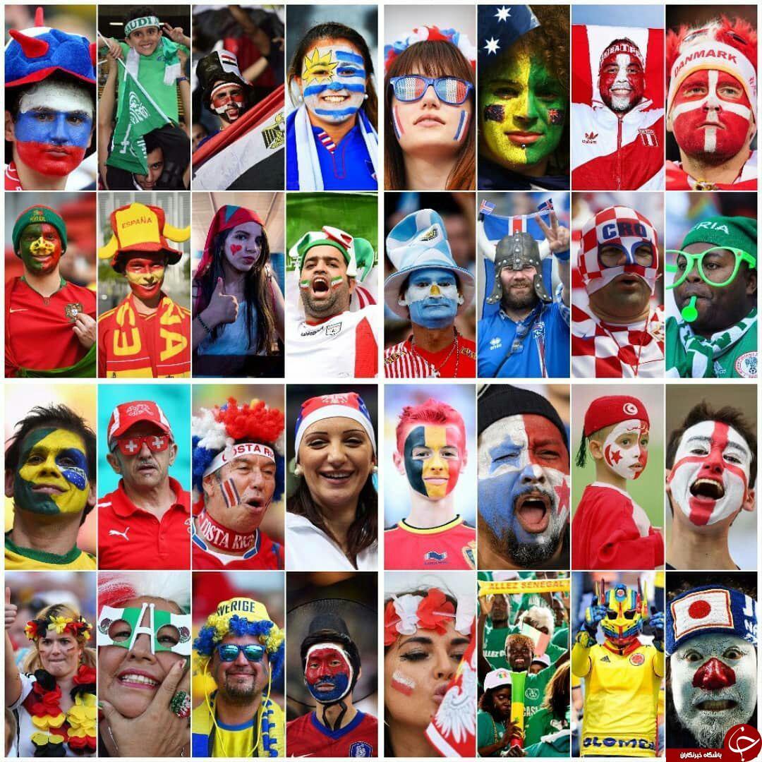 استقبال از جام جهانی روسیه چگونه است؟ عکس