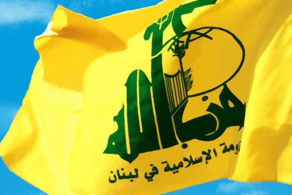 حزب الله: با هرگونه تجاوز صهیونیستها به ثروت و سرزمین لبنان مقابله میکنیم