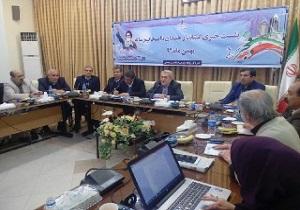 احداث پالایشگاه نفت در همدان