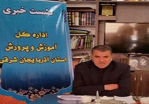 اجرای 350 برنامه فرهنگی در مدارس آذربایجان شرقی به مناسبت دهه فجر