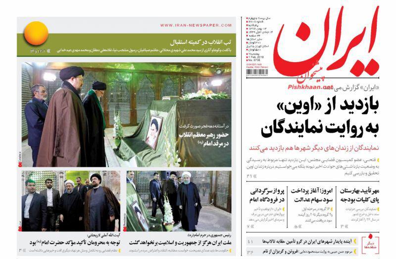 از گشودن دیرهنگام جعبه سیاه اوین تا صدور 11 حکم قطعی درباره احمدینژاد