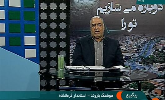 گلایه استاندار کرمانشاه از کندی پرداخت تسهیلات