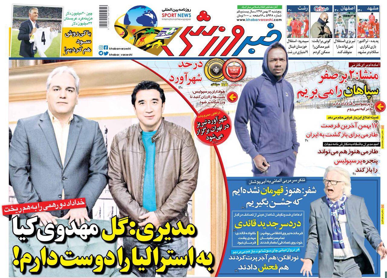 مهر تمدید روی قرارداد شفر/طارمی دلیل جدایی شهباززاده/دردسرهای برانکو با نیمکت نشینی 4 ستاره
