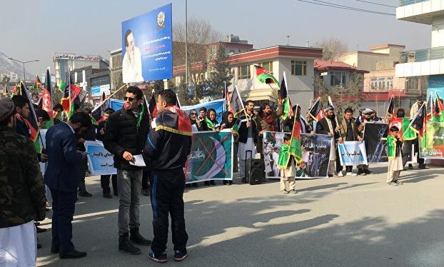 تظاهرات شهروندان کابل مقابل سفارت پاکستان
