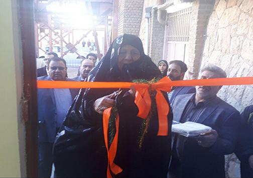 افتتاح خانه دارت خرم آباد در اولین روز دهه فجر