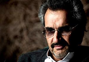 دلایل بازداشت و آزادی ولید بن طلال میلیاردر عربستانی + صوت