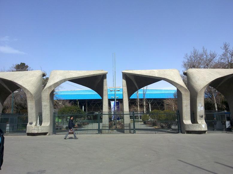 آغاز نیمسال دوم تحصیلی دانشگاه تهران از  14بهمن/زبان آموزی 1700نفری در دانشگاه تهران