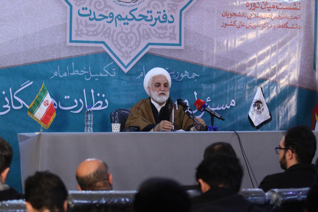 سران فتنه با دستور شورای امنیت ملی محصور هستند