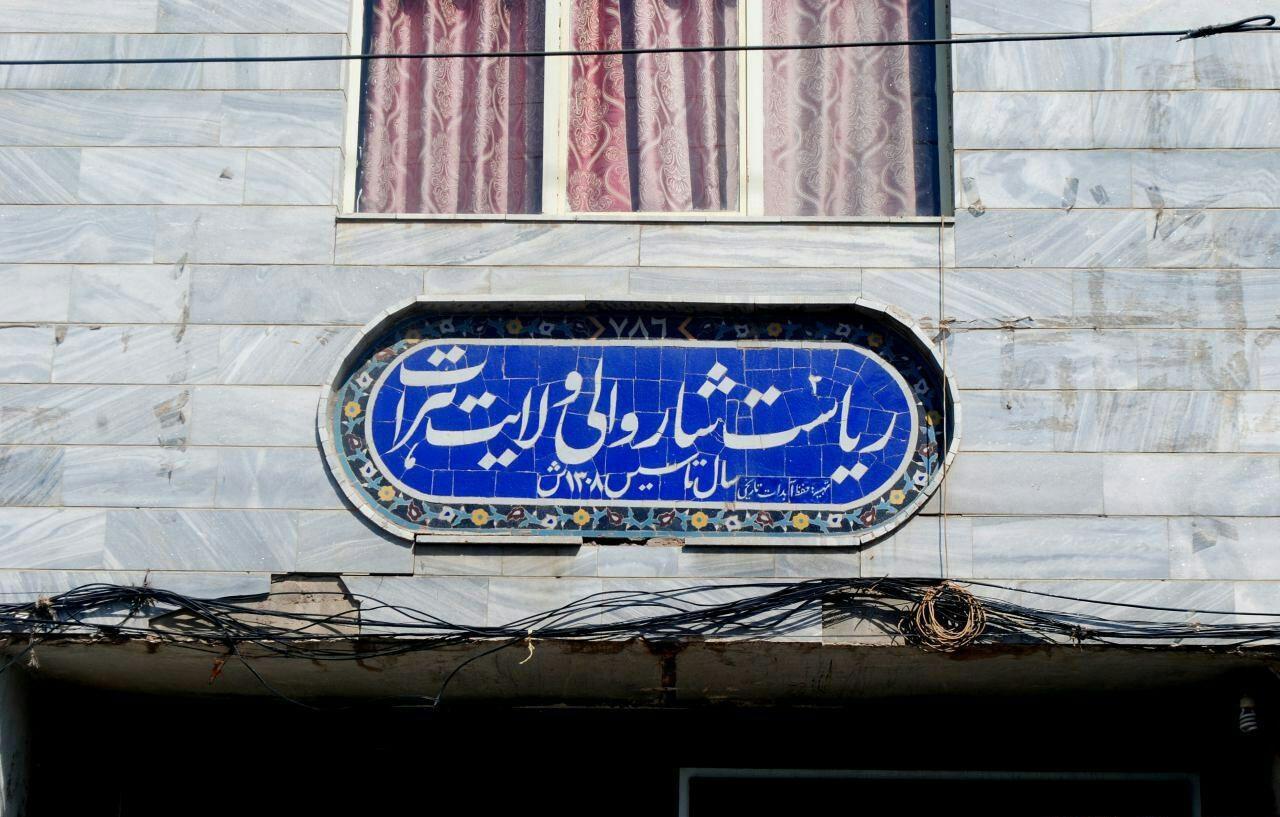بازرس های اداره «ارگان های محل» در حال اخذ رشوه در هرات بازداشت شدند