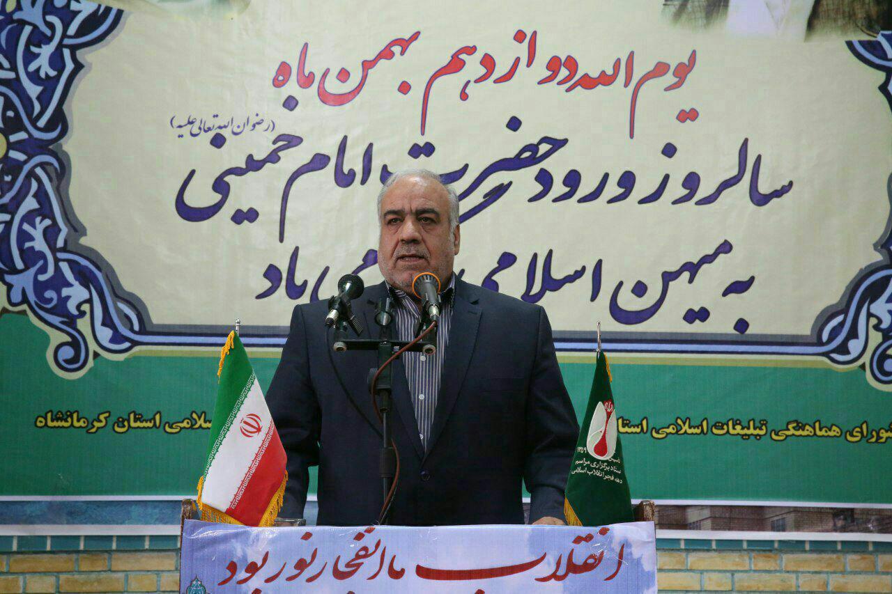 انقلاب اسلامی ایران را متعلق به همه ملت  است