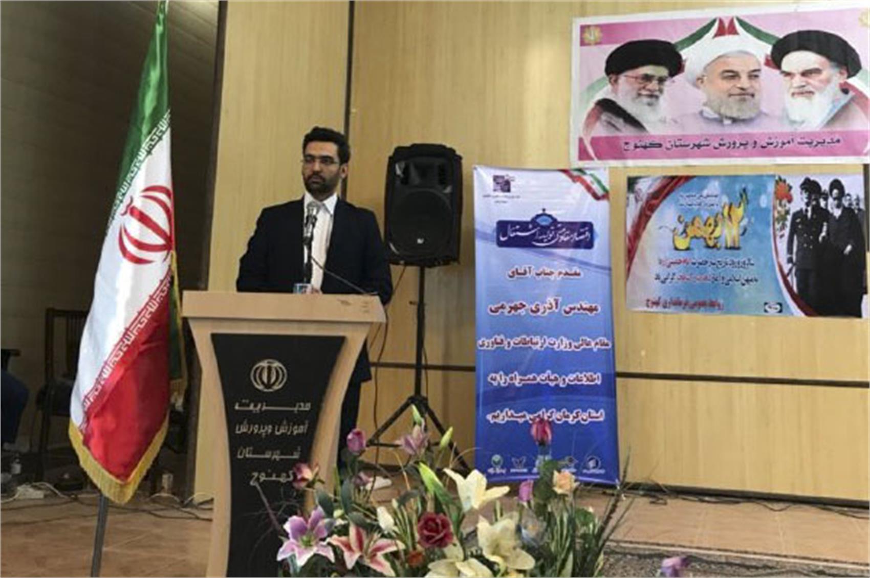 پوشش همه شهرستان های استان کرمان با نسل سوم و چهارم تلفن همراه