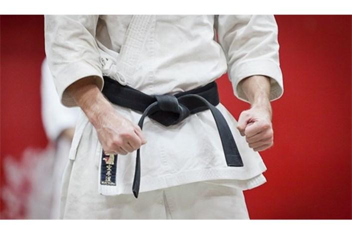 تازهترین رنکینگ فدراسیون جهانی کاراته اعلام شد