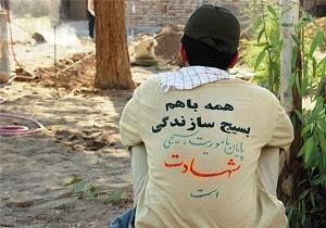 حضور بیش از 24 هزار نفر در اردوهای جهادی استان همدان