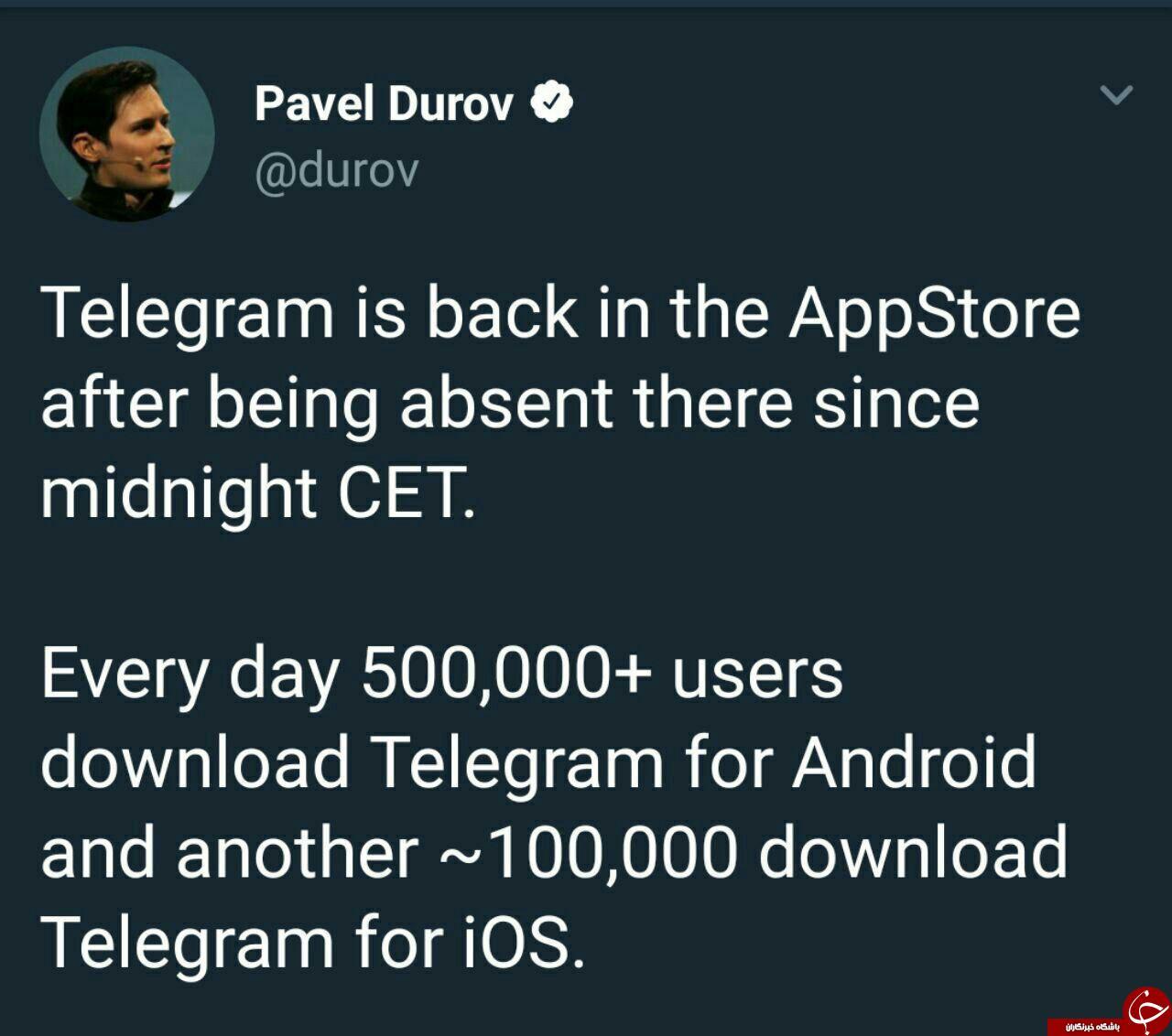 تلگرام و تلگرام X به اپ استور اپل بازگشتند
