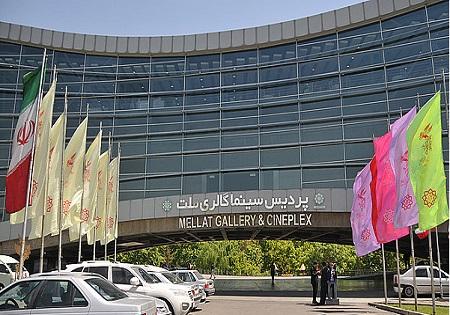 چه فیلم های روز دوم نمایش در کاخ رسانه جشنواره فیلم فجر نمایش داده می شوند؟