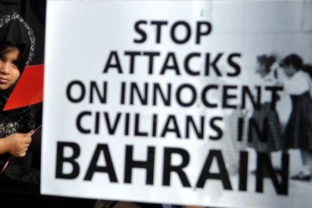 آلمان صدور احکام اعدام برای مخالفان بحرینی را محکوم کرد