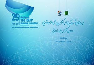 فعالیت در سازمانهای بینالمللی عامل توسعه صلح پایدار است