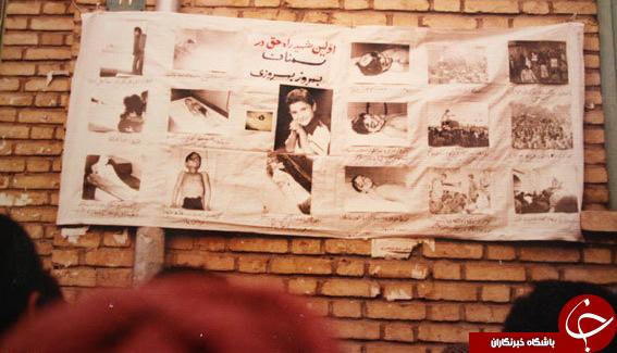 خردسالترین شهید انقلاب چه کسی است؟+عکس