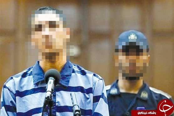 اظهارات عجیب پدر قاتل بنیتا درباره جنایت پسرش/ قاتل: در زندان توبه کردم