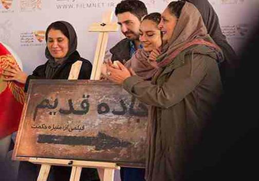 برنامه دومین روز از جشنواره فجر شیراز