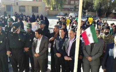 نواخته شدن زنگ انقلاب در مدارس سیروان