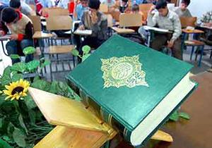 مسابقات قرآن و معارف اسلامی دانشآموزی در تویسرکان