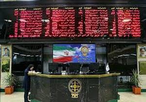 کاهش هزار و 388 واحدی شاخص کل بورس منطقه ای همدان