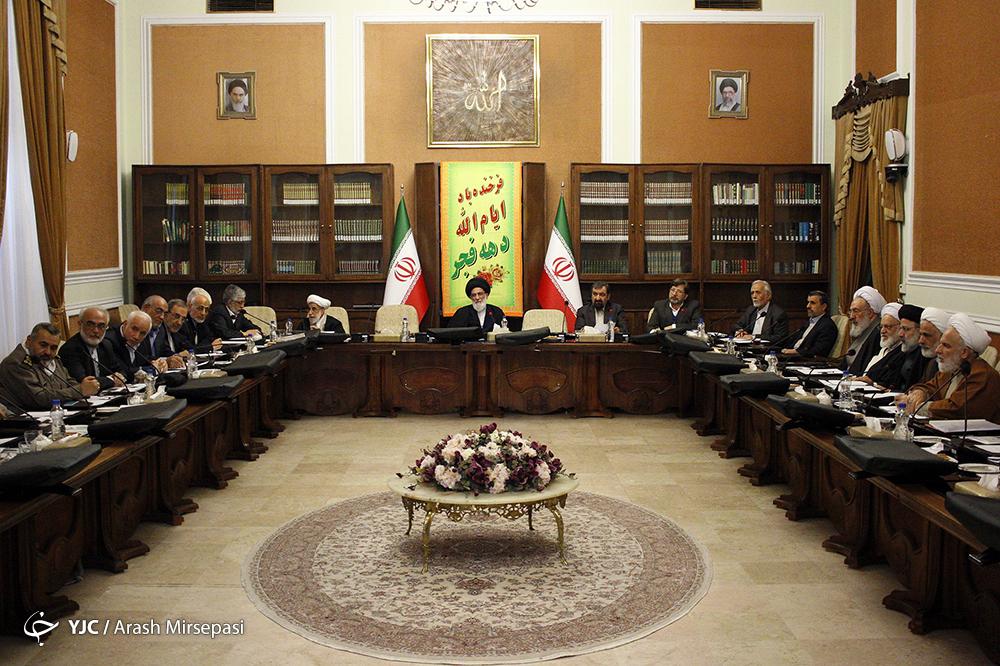 جلسه مجمع تشخیص مصلحت نظام برگزار شد/ تجدید میثاق اعضای مجمع با آرمان های امام(ره)