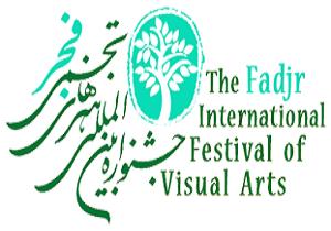 باشگاه خبرنگاران -مفاخر هنرهای تجسمی میهمان موزه فلسطین می شوند