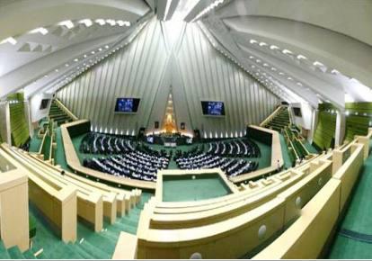 جلسه نوبت عصر بررسی جزئیات لایحه بودجه ۹۷ آغاز شد