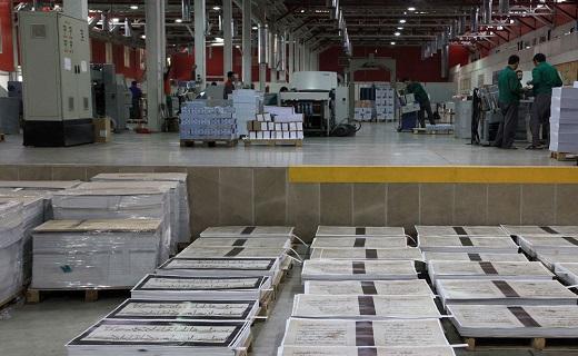 قم پیشتاز صنعت چاپ و نشر کشور