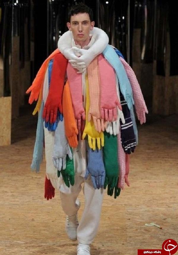لباس هایی با طرحهای عجیب و غریب