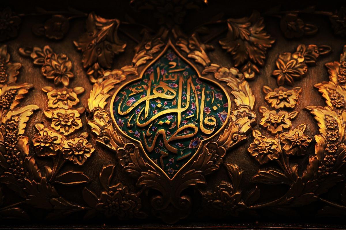 انعکاس شخصیت حضرت فاطمه (س) در ادبیات عرب/اشعار سروده شده در وصف بانوی دو عالم در کدام کتابها دیده میشوند؟