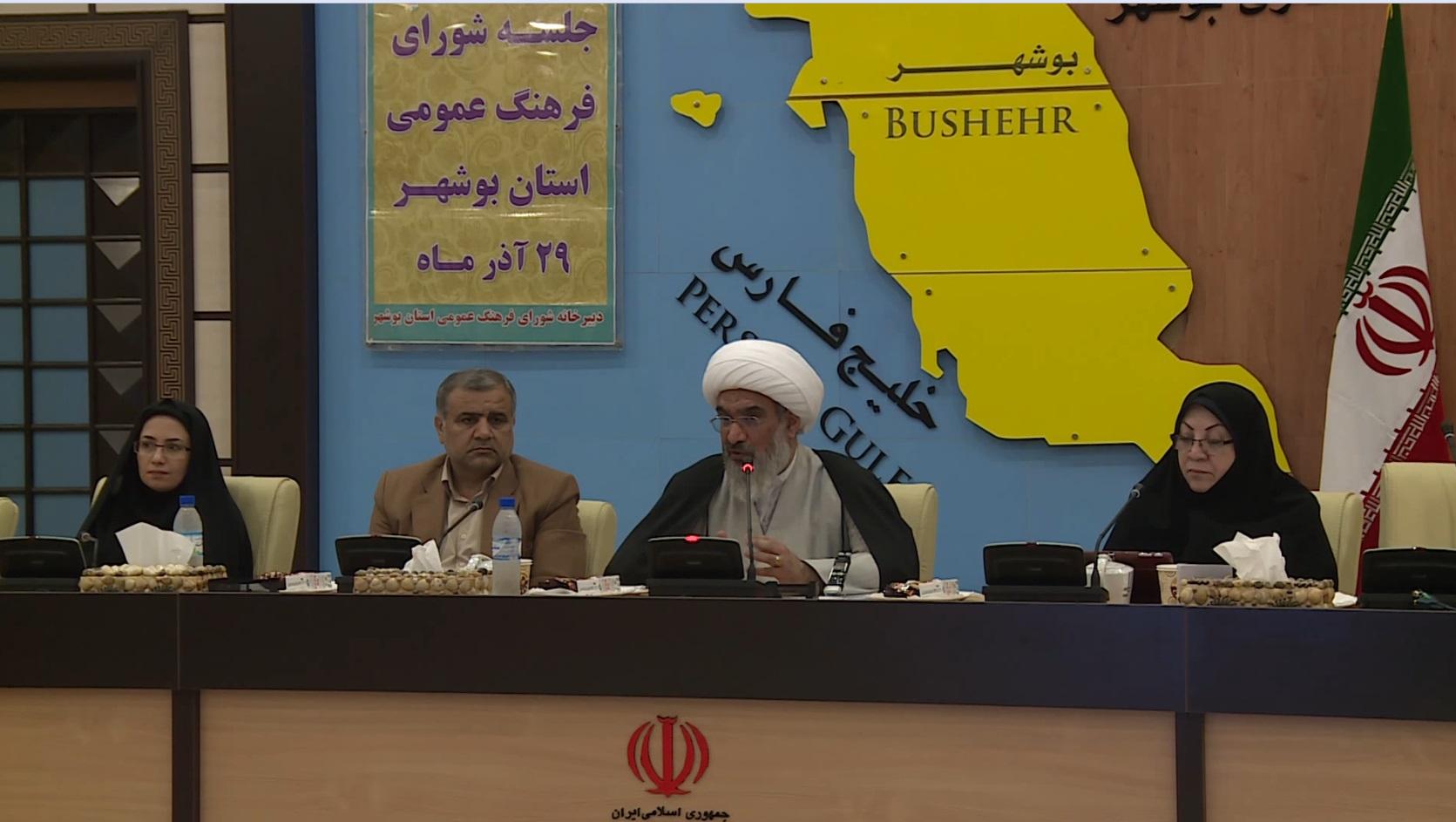 بوشهر استانی فرهنگمحور است