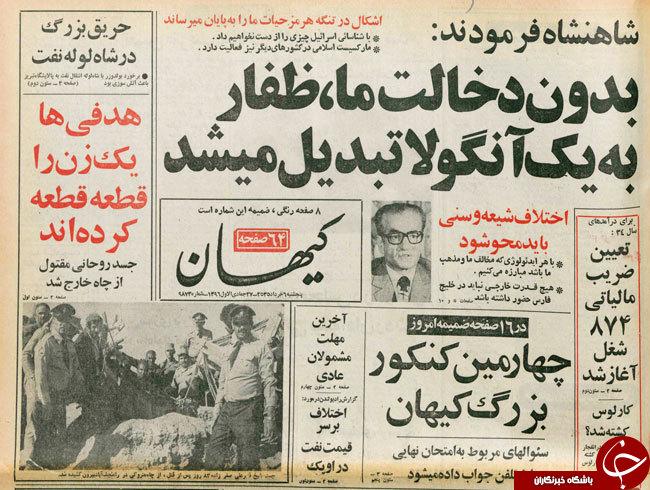 دستاوردهای انقلاب اسلامی؛از بیسوادی اکثریت مردم تا مرزهای علم و فناوری