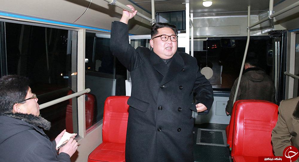 وقتی رهبر کره شمالی اتوبوس برقی سوار میشود+ تصاویر