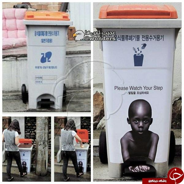 تبلیغ خلاقانه و تاثیر گذار روی سطل زباله+ عکس
