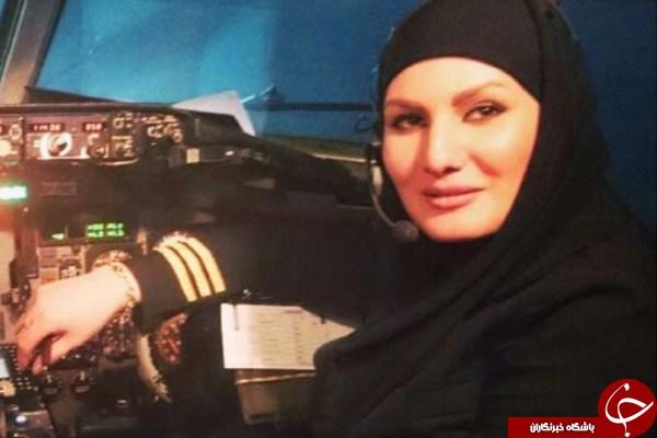 حرفهای شنیدنی و جذاب  یکی از جوانترین زنان خلبان ایرانی