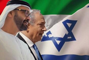 افشای ابعاد جدیدی از همکاریهای نظامی امارات و رژیم صهیونیستی