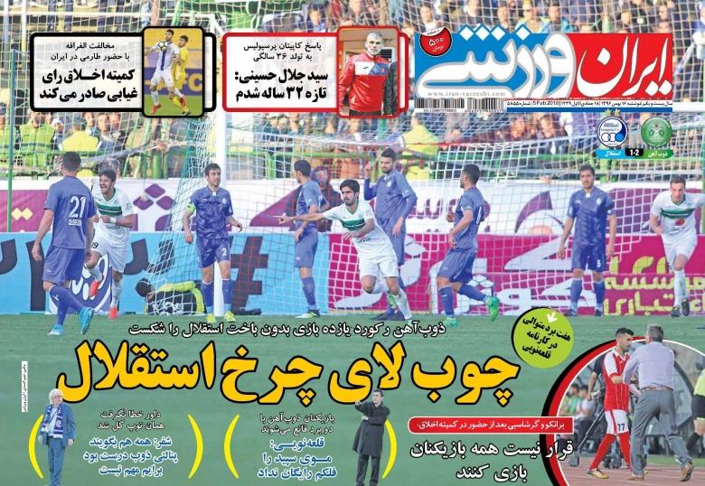 روزهای سخت شفر از راه رسید/شاگردان کی روش به راحتی تسلیم نمی شوند/مخالفت الغرافه با حضور طارمی در ایران