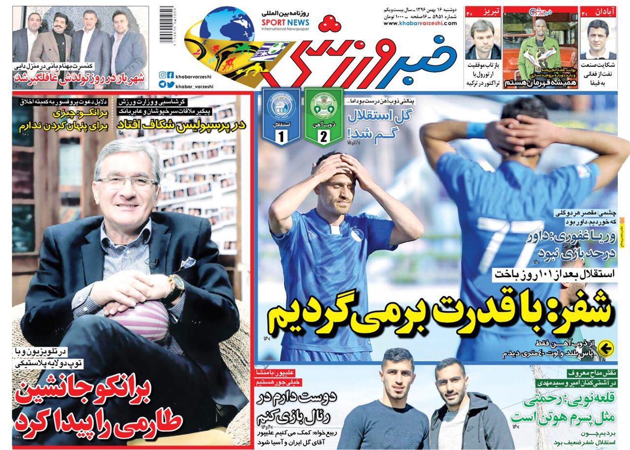 روزهای سخت شفر از راه رسید/ شاگردان کی روش به راحتی تسلیم نمیشوند/ مخالفت الغرافه با حضور طارمی در ایران