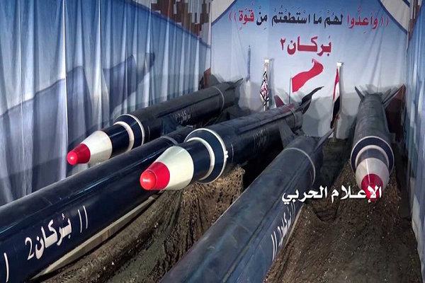 حمله موشکی ارتش یمن به پایگاه هوایی ملک فیصل عربستان