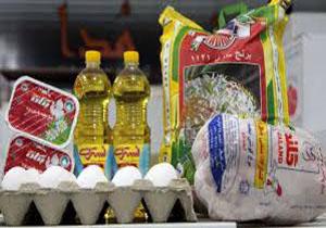 توزیع دو هزار سبد غذایی به مددجویان خراسان شمالی