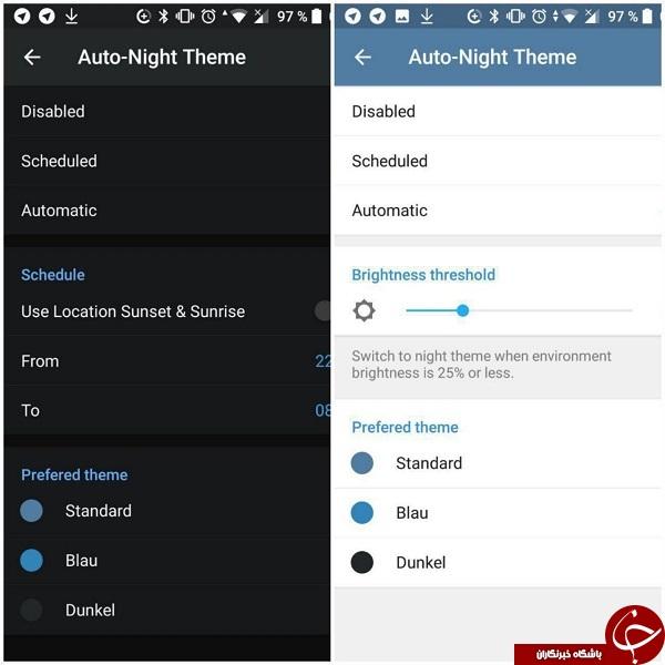 اضافه شدن تم شب و روز به نسخه تلگرام