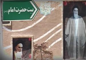 خانه تاریخی امام خمینی(ره) در قم، نقطه آغاز انقلاب اسلامی + فیلم